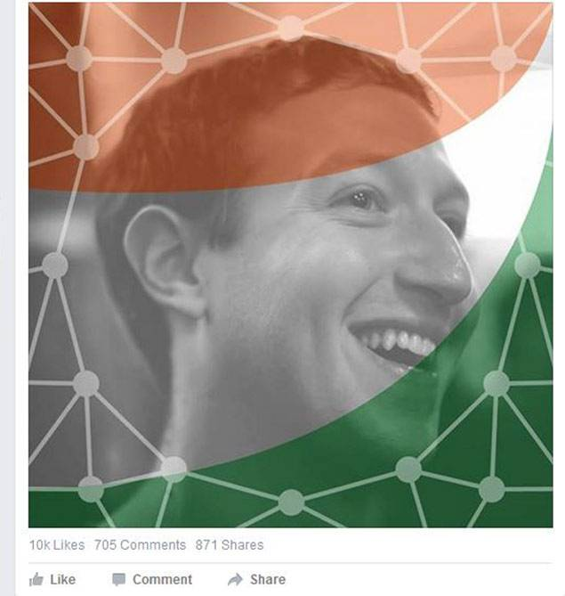 Mark Zuckerberg Changes His Profile Picture To Support Digital